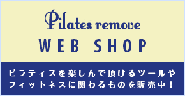 WEB SHOP